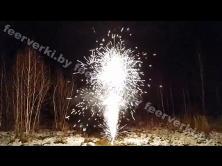 фонтан Талисман 350 руб шт