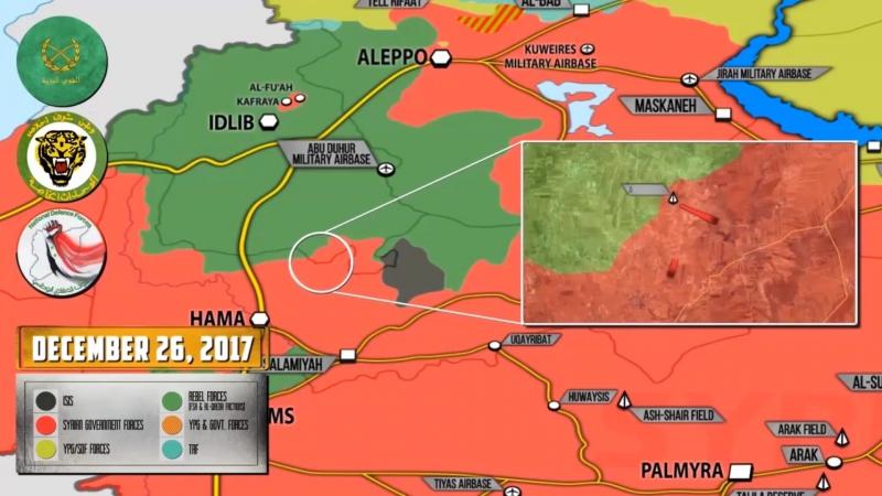 Военная обстановка в Сирии на 27.12.17: Начальник Генштаба ВС РФ объявил сроки ликвидации Нусры.