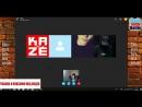 Skype TRASH Battle - KAZE CL 17 vs Шурик СL 69ᴷ — Часть 1 Троллинг 5 минут Стрелки-провокации Батл на уход из Скайпа