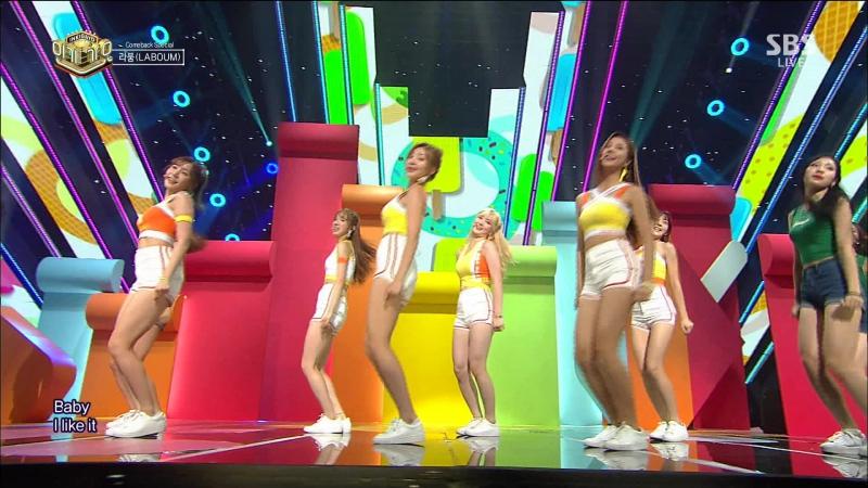 [Comeback Stage] 170730 LABOUM (라붐) - Only U (두바둡)