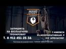 Анимированный лого промо ролик для ДИКОГО СПОРТА