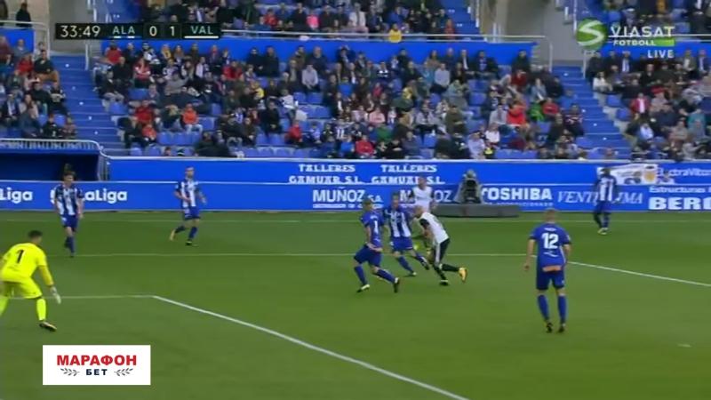 Алавес - Валенсия 0:1. Дзадза