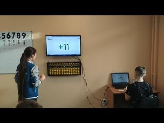 Карина, 13 лет. Считает в уме Двузначные 25 примеров на скорости 1,5 секунды. АмаКидс, ул. Солдата Корзуна, д.4
