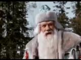 Замечательный отрывок из сказки «Морозко», 1964 года. Друзья, что бы вы попросили у Деда Мороза?