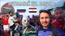 ФУТБОЛЬНЫЙ КУБ. Выпуск 2 РОССИЯ - ЕГИПЕТ ЧМ - 2018 (RUSSIA-EGYPT WORLD CUP 2018)