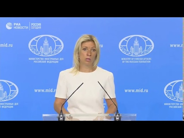 Мария Захарова обвинила азербайджанского журналиста в провокациях, направленных на конкретные цели