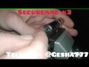Securemme k3 аварийное вскрытие секюрем к3