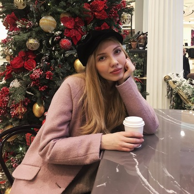Анастасия Макаренко