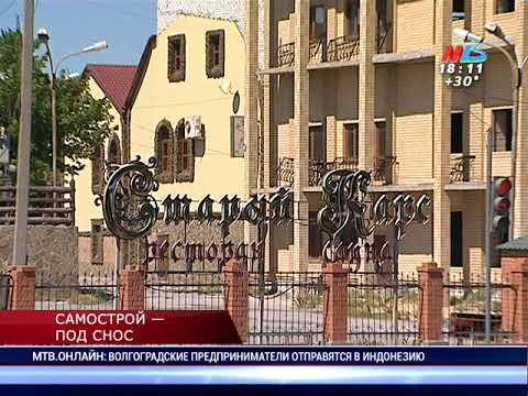Комплекс построек «Старый Карс» в Краснооктябрьском районе признан самостроем