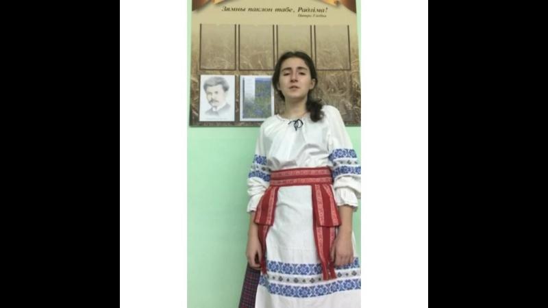 Саліна Александрына, г.Мінск, СШ№1, 8Б клас