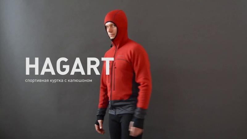 Куртка Hagart O-Stretch от O3 Ozone