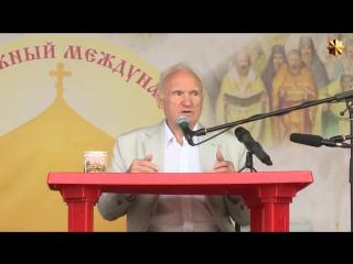 Алексей Ильич Осипов. Главная ошибка христиан
