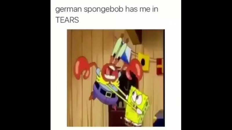 Губка боб на немецком