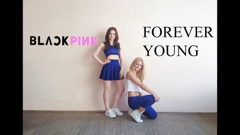 BLACKPINK - FOREVER YOUNG Full Dance Cover Suavi Sol