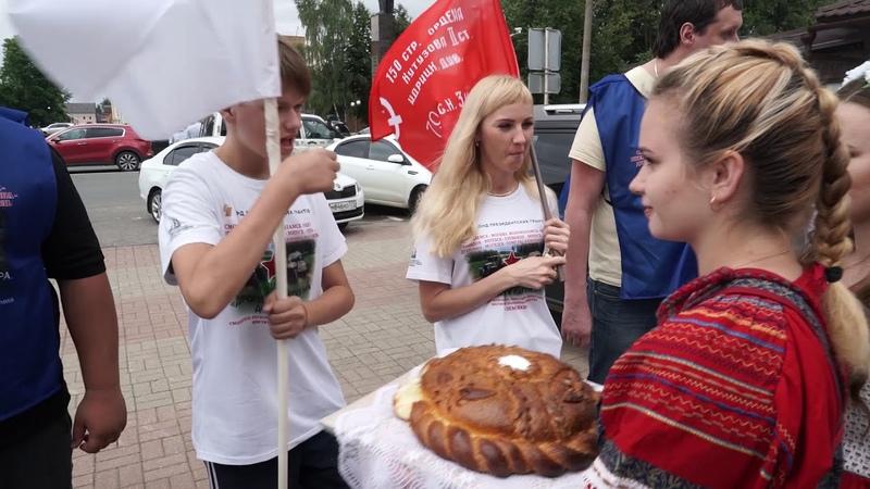 Дорогами мира по дорогам войны Можайск встречает автопробег из Смоленска