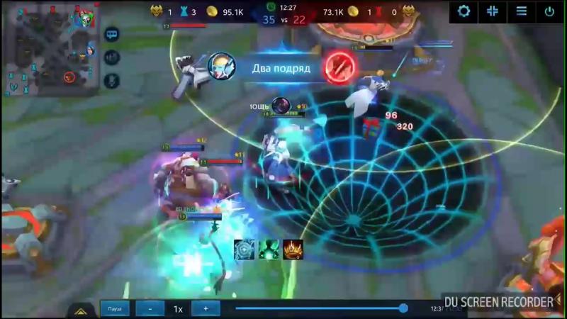 Ultra Kill on S-Tein