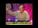 Испанец снимает клип для муз-тв