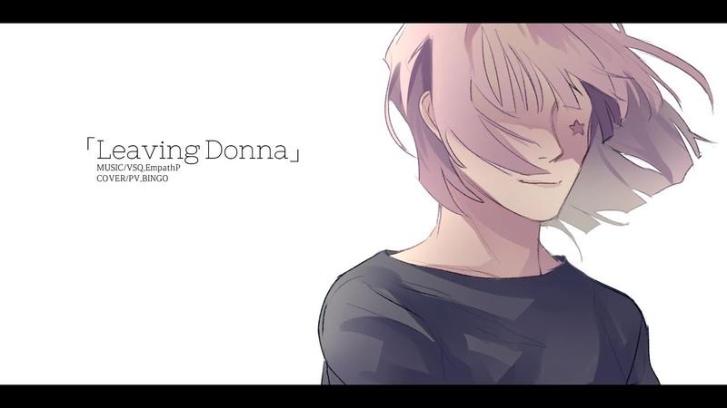 【VOCALOID COVER】「Leaving Donna」【UNI】 KR