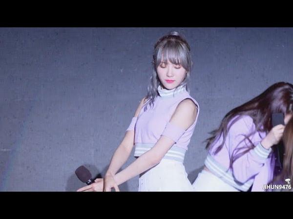 [Fancam] 180616 WJSN - Secret MBC Gangwon Sports Festival @ Luda