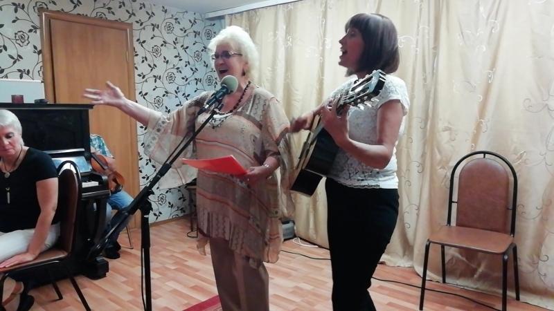 Гимн Гуд Лайф. 19 07 2018 Авторы слов Н . Арзамасцева и Ю Кужелева .