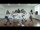 NEW WAY VOGUE CHOREO JUMP AROUND MAFIACENTER ELENA GUSEVA