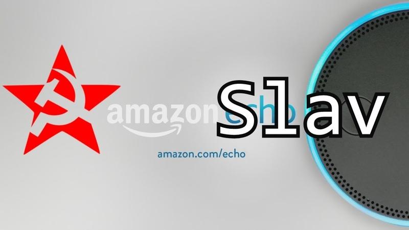 Introducing Amazon Slav