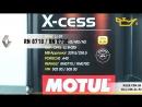 Motul 8100 X Cess 5w 40