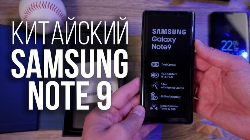 Samsung Note 9 - 2 sim и Snap! iPhone Xs, iPhone Xs Max и iPhone Xr - гуляйте лесом!