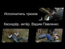 Сериал Литейный-8 (фрагмент)