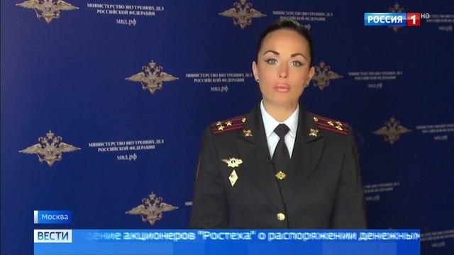 Вести-Москва • Куда утекли миллиарды Ростеха: в хищении оказались замешаны 14 человек