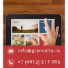 Гран Волта | Gran Volta