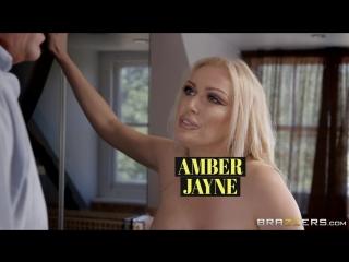 Смотреть brazzers The Art Of Decluttering & Orgasming Amber Jayne & Danny D MLIB Milfs Like It Big September 19, 2018