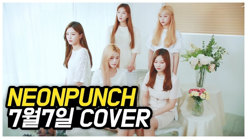 NEON PUCNH - ONE OF THESE NIGHTS [RED VELVET COVER]