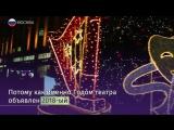 На улицах Москвы проходит фестиваль «Путешествие в Рождество»