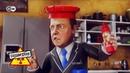 Кремлевская кухня, упаковка Собянина, фокусы Трампа - Заповедник, выпуск 35 08.07.2018 16