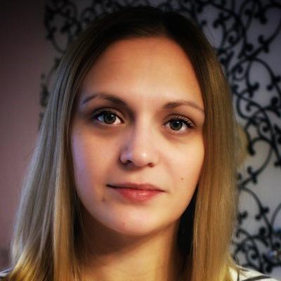 Катя Шипулина