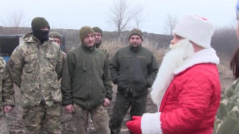 Дід Мороз і Снігуронька привітали захисників України на Луганському напрямку