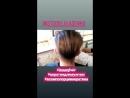 Кератирование волос от VLASENKO в Краснодаре (8-988-3611-988)