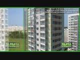 70-ю квартиру от «Евроопт» выиграла молодая семья, а один из пяти внедорожников — покупательница «Е-доставки»!