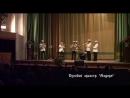 Tin Roof Blues - исполняет Брасс-ансамбль МОДЕРН