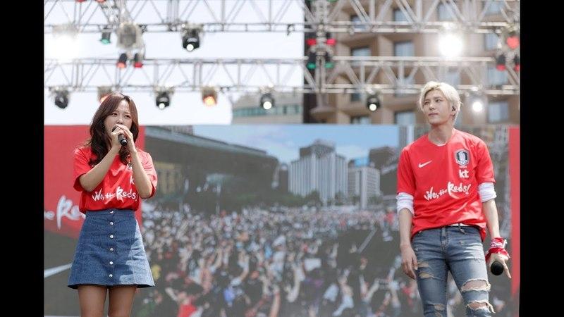 |180521| VIXX Leo Gugudan Sejong - 우리는 하나(We the Reds) @ World Cup opening ceremony