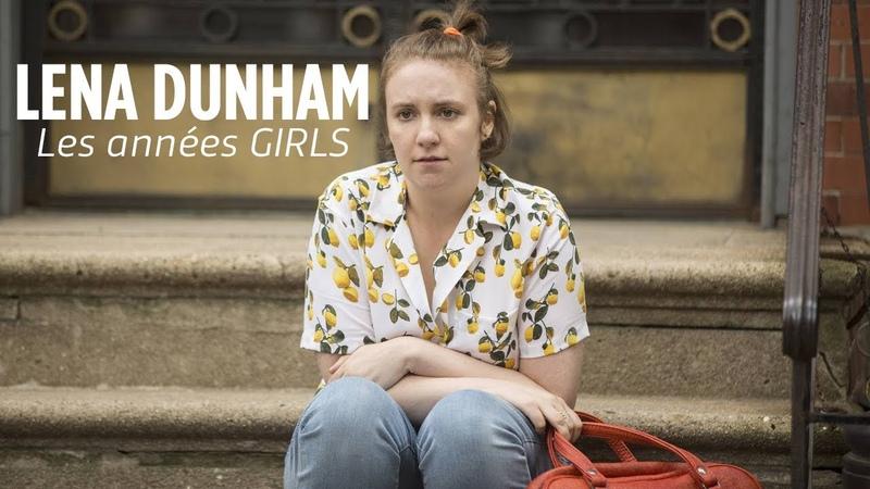 Le retour de Lena Dunham avec la série CAMPING
