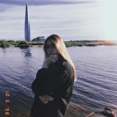 Настя Родионова
