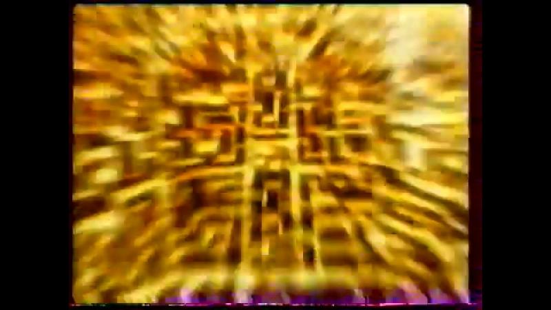 Рекламный блок (НТВ, май 2007) 4