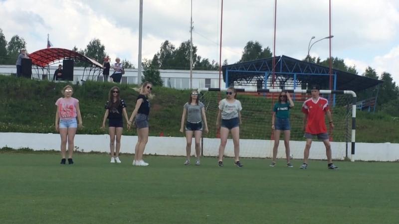 Лагерь Юность 2018 год 1 отряд танец