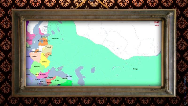 История России на карте — 2000 лет за 5 минут