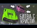 Bulkin ГОНКА С КРИСТИ ЗАКОНЧИЛАСЬ... В БОЛЬНИЦЕ! (CRMP   GTA-RP)