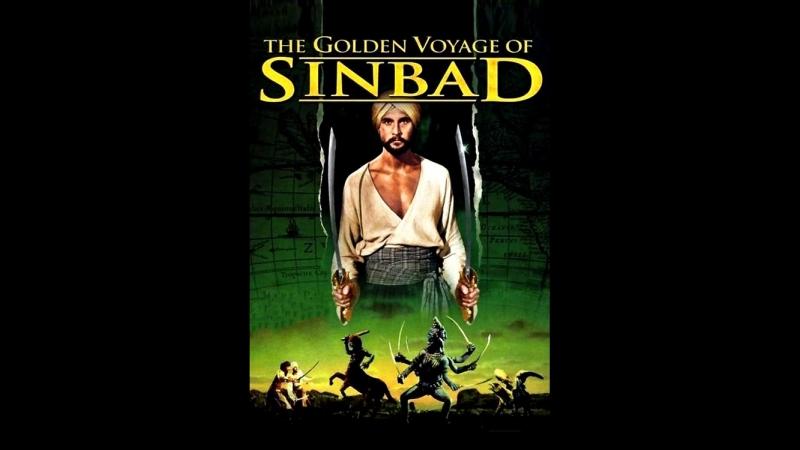 Золотое путешествие Синдбада 1973. ( The Golden Voyage of Sinbad ) реж.Г.Хесслер