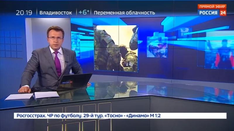 Новости на Россия 24 • У ликвидированного в Нижнем бандита был автомат