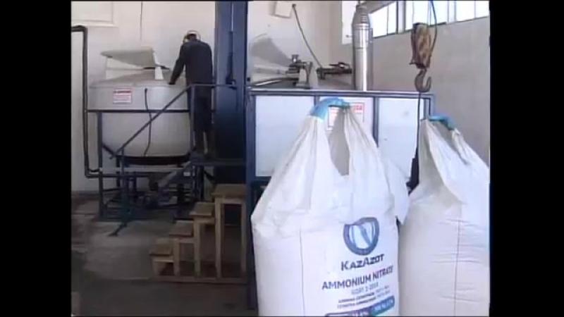 Республика Казахстан. Запуск первого завода НАГРО по производству жидких удобрений